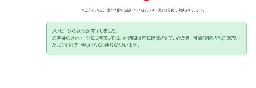 なんぼや7