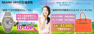 key_kaitori_store