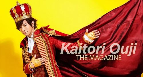 mainvisual_magazine